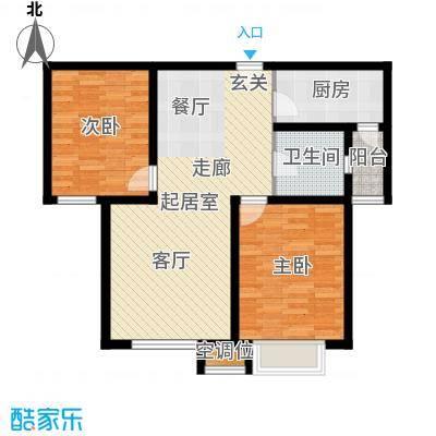 松石国际城户型2室1卫1厨