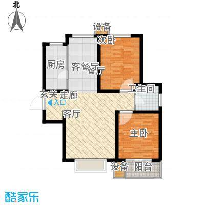 香溪雅地89.45㎡B3户型两室两厅一卫户型2室2厅1卫