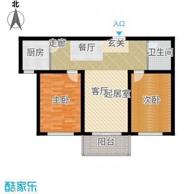 尧和宁苑三期88.65㎡尧和宁苑三期两室两厅一卫户型2室2厅1卫