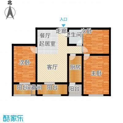 百合小筑118.56㎡三室两厅一卫118.56㎡H户型图户型3室2厅1卫