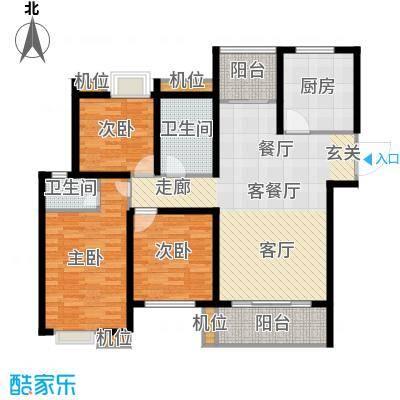 莱蒙水榭阳光A户型3室1厅2卫1厨