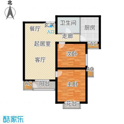 君悦府95.77㎡D型标准层户型2室2厅1卫