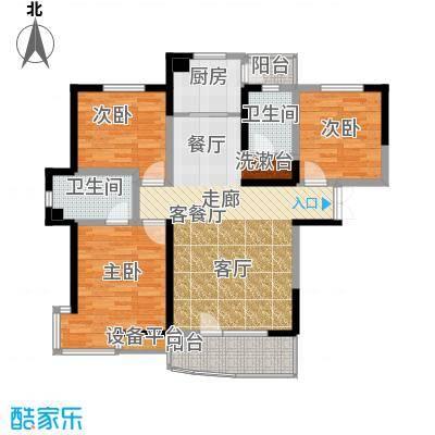 名京公园1号133.11㎡A1户型3室2厅2卫