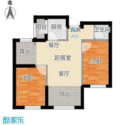 辰能溪树河谷C1户型 7克拉钻石厅 参考使用面积48.04平方米户型2室2厅1卫