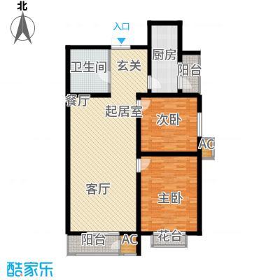 君悦府106.71㎡B型标准层户型2室2厅1卫
