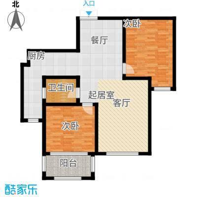 天马相城101.39㎡17号楼A1户型2室2厅1卫