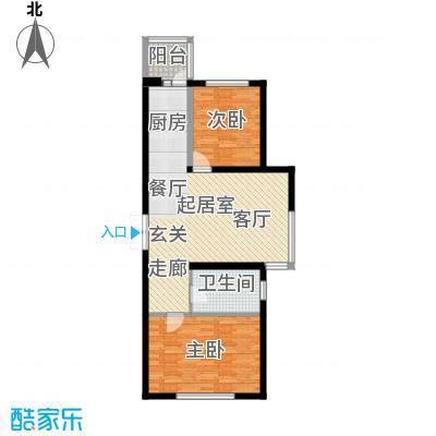 开美国际I户型面积106.02平方米户型2室1厅1卫