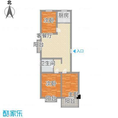 陵川信合苑102.56㎡A型户型3室2厅1卫