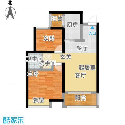 阳光北京城户型2室1卫1厨