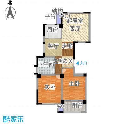 万家富公寓二室二厅一卫-116平米户型