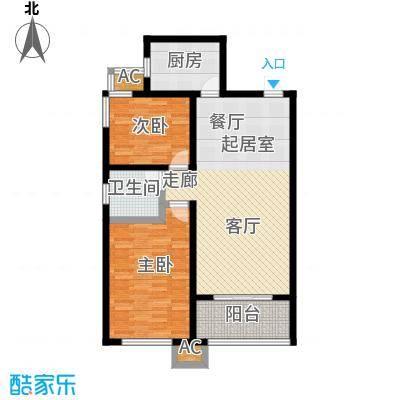 和美鑫苑88.00㎡5号楼C-2户型两室两厅一卫户型2室2厅1卫