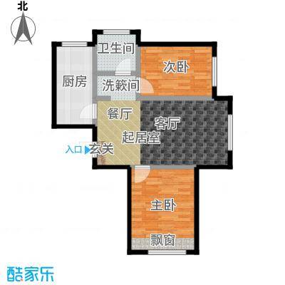 哈东城市公元70.00㎡K户型两室一厅一卫户型2室1厅1卫