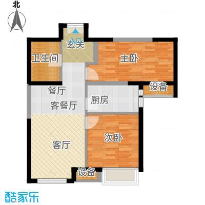 泰达城河与海86.92㎡二室一厅一卫户型2室2厅1卫