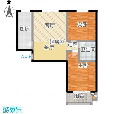 和美鑫苑93.00㎡B3户型两室两厅一卫户型2室2厅1卫