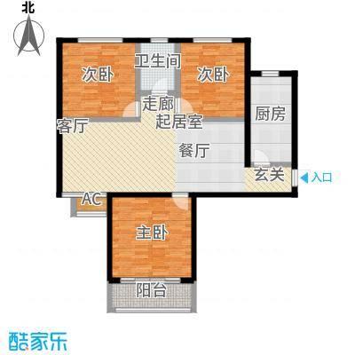 和美鑫苑105.00㎡B1户型三室两厅一卫户型3室2厅1卫