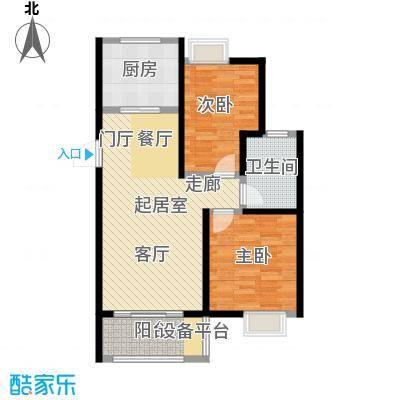旭辉苹果乐园75.00㎡4#C户型2室2厅1卫