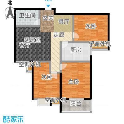 上湖名郡116.42㎡三室两厅一卫户型3室2厅1卫