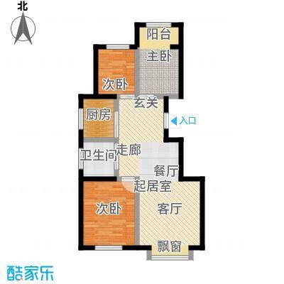 东方嘉苑二期三房户型图户型3室2厅1卫