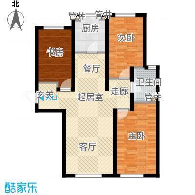 富力城112.00㎡D户型 三室两厅一卫户型3室2厅1卫