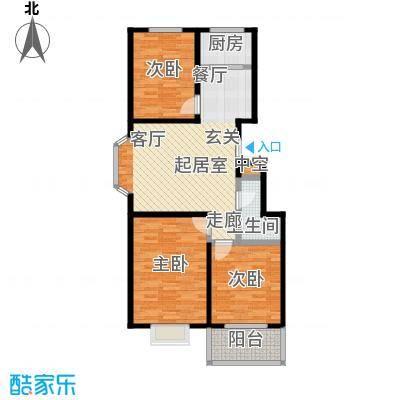 新华府95.67㎡三室两厅一卫户型3室2厅1卫