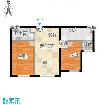富力城82.00㎡B户型两室两厅一卫户型2室2厅1卫