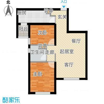 富力城82.00㎡A户型两室两厅一卫户型2室2厅1卫