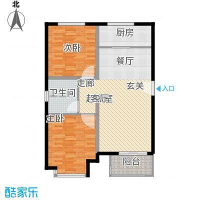 上林风景89.95㎡C1户型两室两厅一卫户型2室2厅1卫
