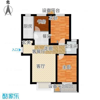 香溪雅地89.69㎡A1户型两室两厅一卫户型2室2厅1卫