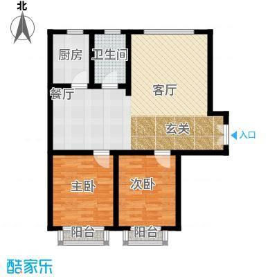 和发紫薇园户型C户型2室2厅1卫