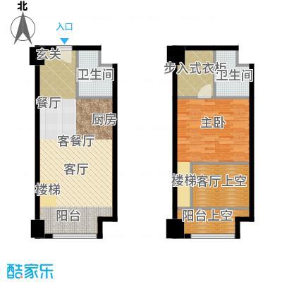 金地紫云庭57.00㎡公寓A1户型1室2厅2卫