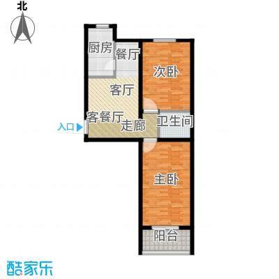 绿都皇城79.64㎡28-1'户型2室2厅1卫
