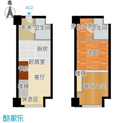 金地紫云庭70.00㎡LOFT公寓 C2户型2室2厅2卫