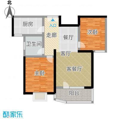 名京公园1号86.93㎡B5户型2室2厅1卫