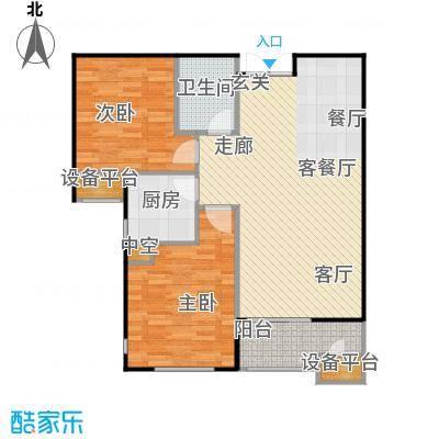华中国宅华园94.57㎡C-1户型2室2厅1卫