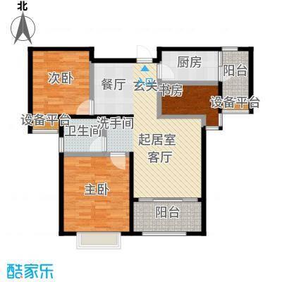 台�国际广场G2户型96m²户型CC