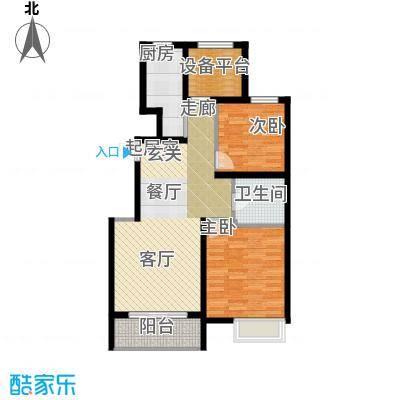 滨江国际87.38㎡A户型2室2厅1卫