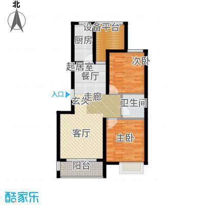 滨江国际89.57㎡F2户型2室2厅1卫
