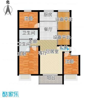 滨江国际116.82㎡M1/M2户型3室2厅2卫
