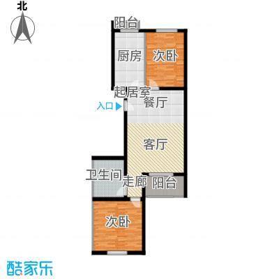 滨海新城F户型2室2厅