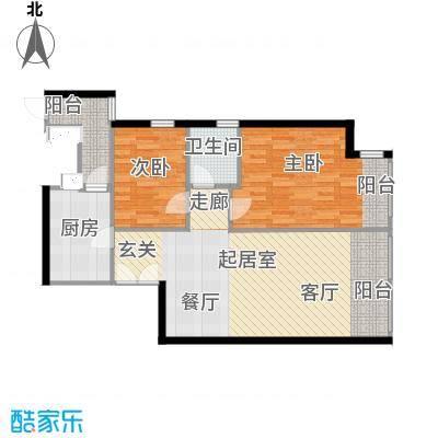 天津富力中心93.43㎡低区01户型2室2厅1卫