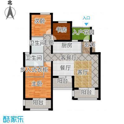 尚湖骏城户型3室1厅2卫1厨