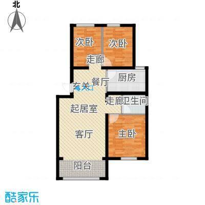 蓝廷花苑98.00㎡C户型(平层)户型3室2厅1卫