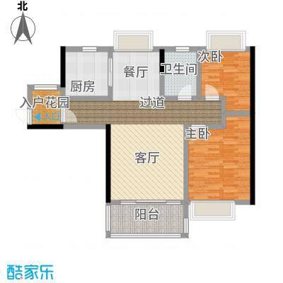 ��佳苑85.00㎡A1户型图 2室2厅1卫户型2室2厅1卫
