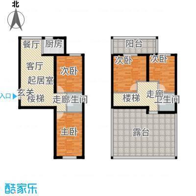 蓝廷花苑131.00㎡B1-1户型4室2厅2卫