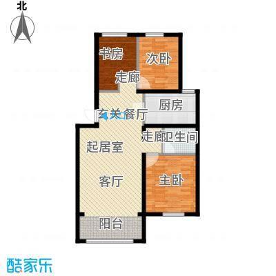 蓝廷花苑98.00㎡C户型3室2厅1卫