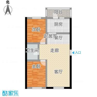 哈东上城74.33㎡5-6-7#A户型2室1厅1卫户型2室1厅1卫