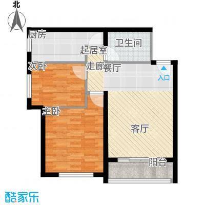 滨海新城D户型2室2厅