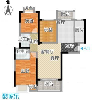 汉南天地115.00㎡汉南天地B户型3室2厅2卫