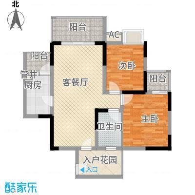 福康瑞琪曼国际社区92.38㎡2室2厅1卫