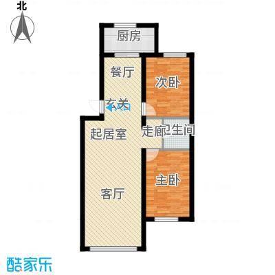 蓝廷花苑87.00㎡A户型2室2厅1卫